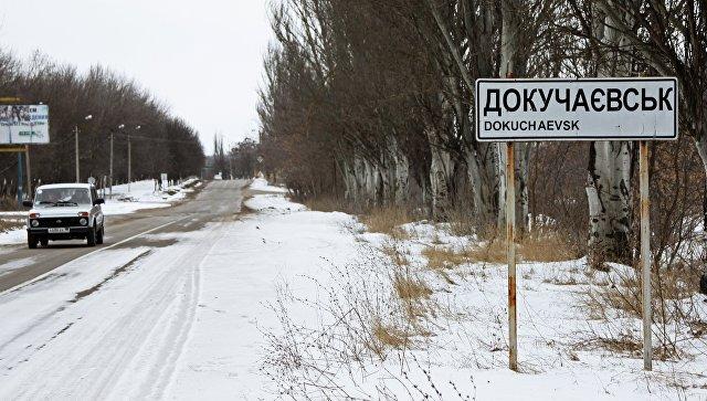 """Киев готовится к """"какому-то реваншу"""" в Донбассе, считает Лукашевич"""