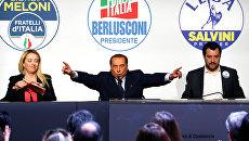 Главы партий Братья Италии, Италия, вперед и Лига во время митинга в Риме. 1 марта 2018