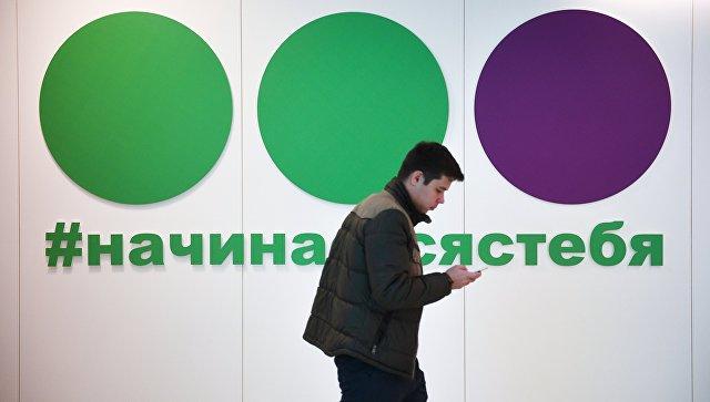 Офис компании Мегафон в Москве. Архивное фото