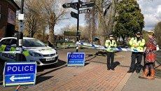 Полицейское оцепление в городе Солсбери после госпитализации бывшего полковника ГРУ Сергея Скрипаля