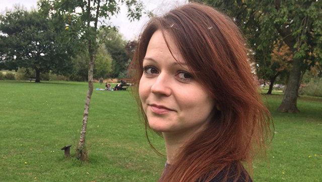 Юлия Скрипаль. Архивное фото