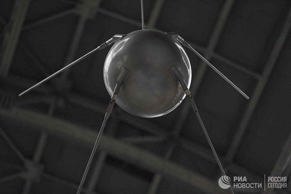 Макет первого искусственного спутника Земли «Спутник номер 1»