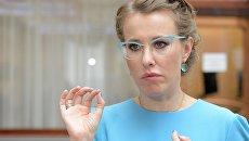 Телеведущая, кандидат в президенты РФ от партии Гражданская инициатива Ксения Собчак. Архивное фото