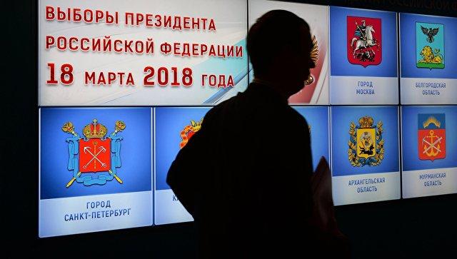 Киев пригрозил Москве санкциями из-за проведения выборов президента в Крыму