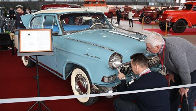Раритетные советские автомобили ииномарки представят навыставке-аукционе