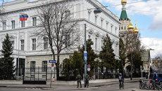 Посольство Российской Федерации и русская православная церковь Святого Николая в Вене. Архивное фото