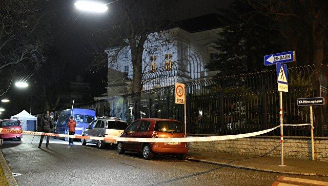 Место нападения у посольства Ирана в Австрии. 12 марта 2018
