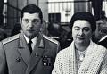 Заместитель министра внутренних дел СССР генерал-лейтенант Юрий Михайлович Чурбанов с женой Галиной Леонидовной Брежневой. 1981 г