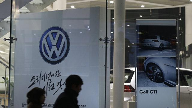 Дилерский центр Volkswagen в Сеуле, Южная Корея. Архивное фото