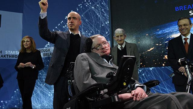 Российский предприниматель Юрий Мильнер и физик Стивен Хокинг во время пресс-конференции в Нью-Йорке. Апрель 2016