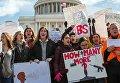Участники акции против огнестрельного оружия на Капитолийском холме в Вашингтоне