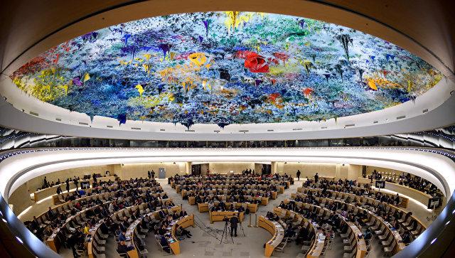 Зал заседаний Совета по правам человека ООН в Женеве