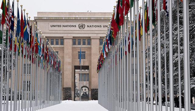 Сотрудники офиса ООН проводят массовую забастовку против снижения зарплат