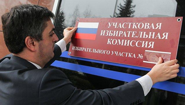 Науэрт раскритиковали завмешательство вдела Российской Федерации