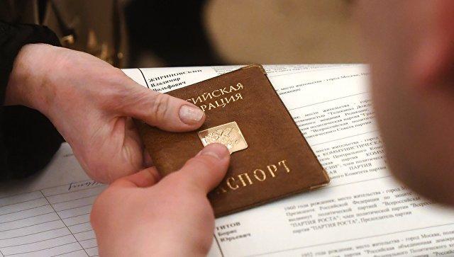 Неменее 28 тыс. человек впервый раз проголосовали вПодмосковье навыборах Президента Российской Федерации