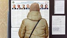 Избирательница во время голосования на выборах президента Российской Федерации в посольстве РФ в Таллине. 18 марта 2018