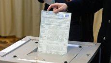 Избиратель голосует на выборах президента РФ