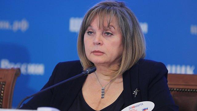 Председатель ЦИК РФ Элла Памфилова на пресс-конференции во время выборов президента