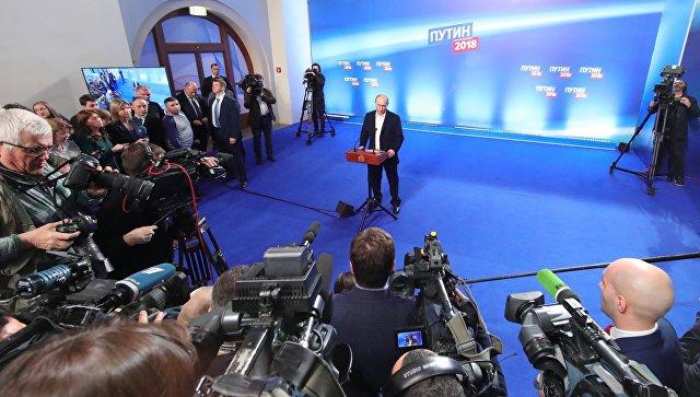 ЦИК: после обработки 99% протоколов Путин набирает 76,67%