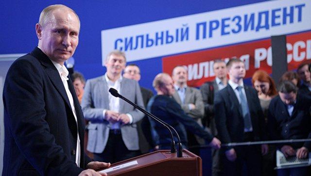 Путин поблагодарил россиян за беспрецедентную поддержку