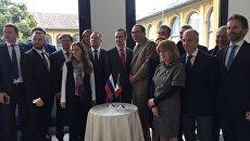 РФ и Италия обсудили локализацию производства фармоборудования в России