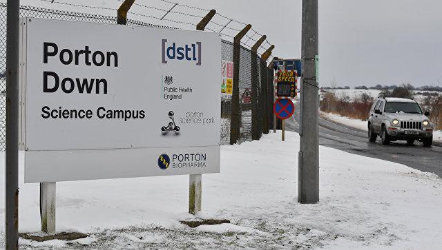 Научный парк Портон Даун, Великобритания. 19 марта 2018