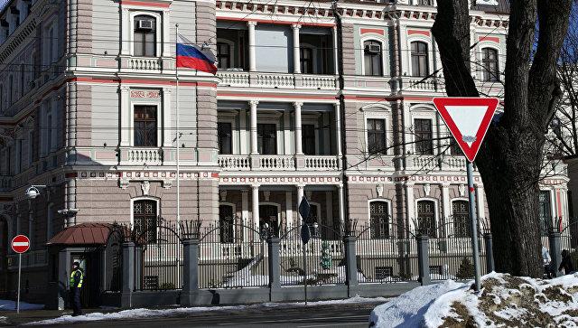 Здание посольства РФ в Латвии. Архивное фото