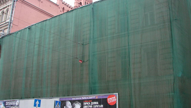 Так называемый Расстрельный дом. Здание Московской ремесленной управы.