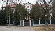 Посольство РФ в Литве. Архивное фото