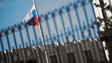 Посольство России в Вашингтоне. Архивное фото