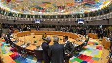 Саммит ЕС в Брюсселе. Архивное фото