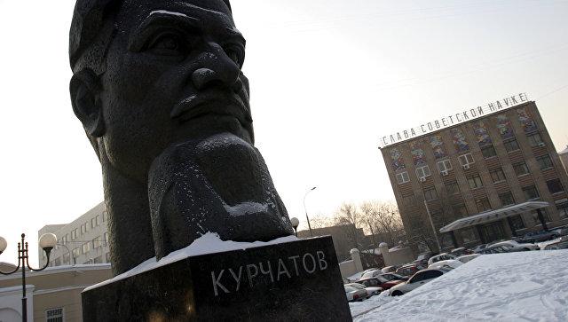 """В """"ВЭБ Инновации"""" рассказали о сотрудничестве с Курчатовским институтом"""