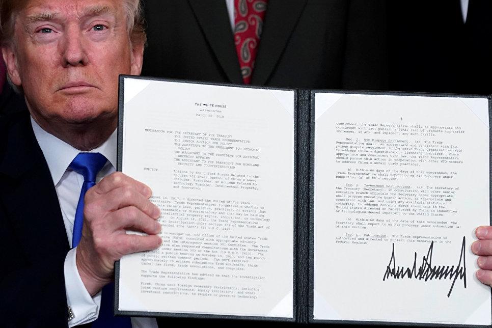 Караван идет: американские компании обвели Трампа вокруг пальца