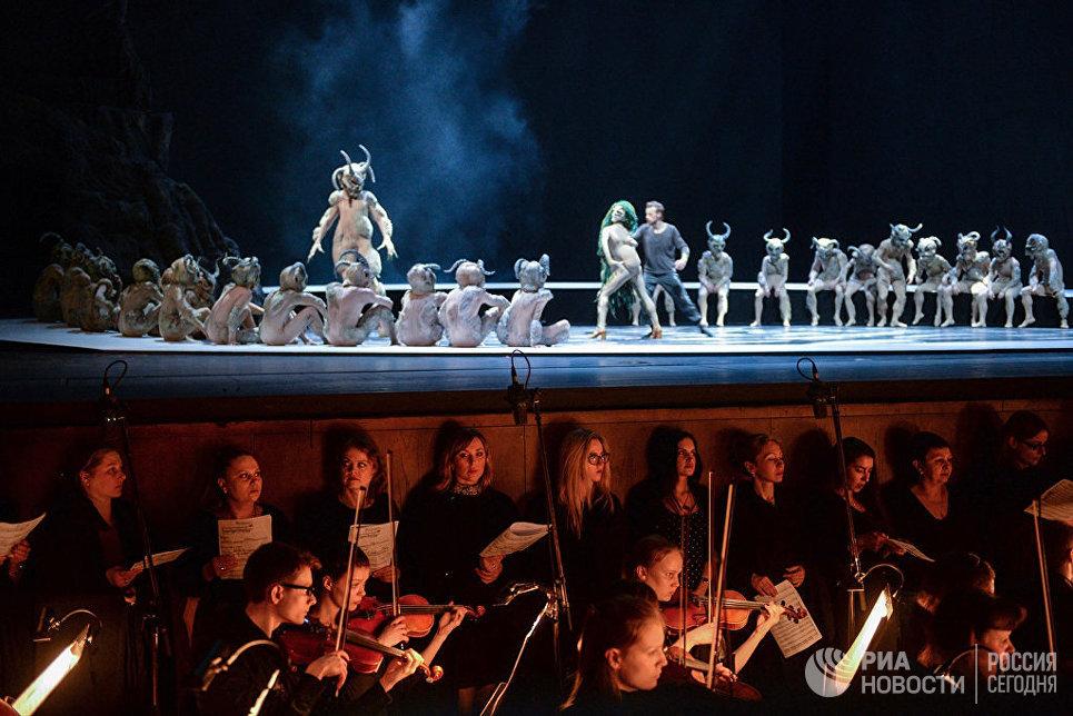 Сцена из балета Пер Гюнт.