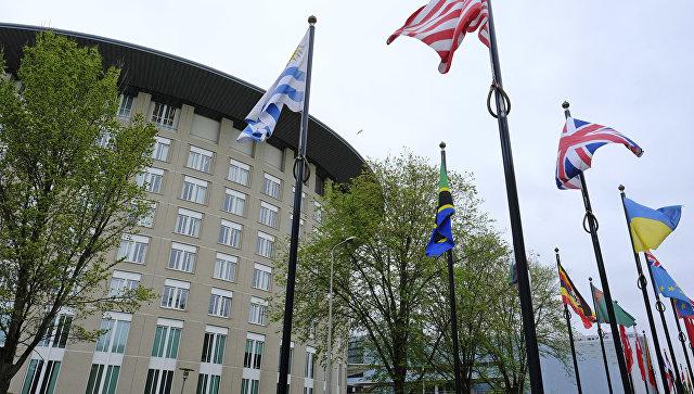 Штаб-квартира Организации по запрещению химического оружия в Гааге, Нидерланды. Архивное фото