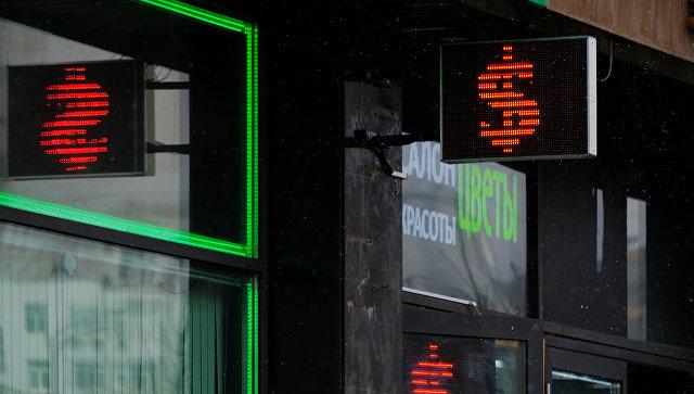 Табло курса доллара в витрине операционной кассы в Москве. Архивное фото