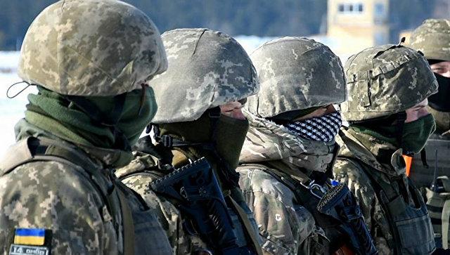 Киев спустя четыре года изменит формат операции в Донбассе