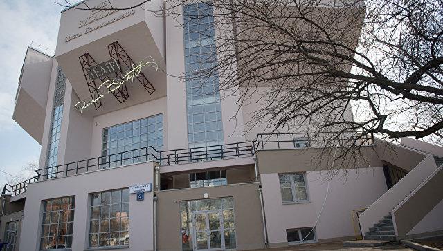 Дом культуры имени Русакова