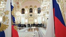 Чрезвычайные и полномочные послы иностранных государств перед началом церемонии вручения президенту РФ верительных грамот послов иностранных государств. 11 апреля 2018