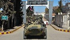 Российские военные в Сирии. Архивное фото