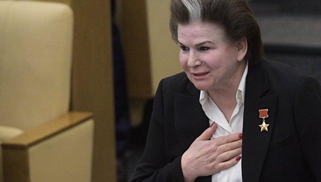 Валентина Терешкова на пленарном заседании Государственной Думы РФ. Архивное фото
