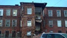 На месте обрушения стены 3-х этажного здания в Ногинске