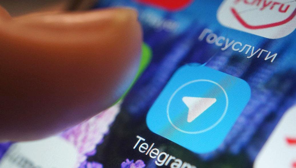 """""""Репортеры без границ"""" назвали блокировку Telegram ударом по свободе слове - РИА Новости, 13.04.2018"""