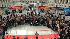 В рамках всероссийского медицинского форума пройдет День Москвы