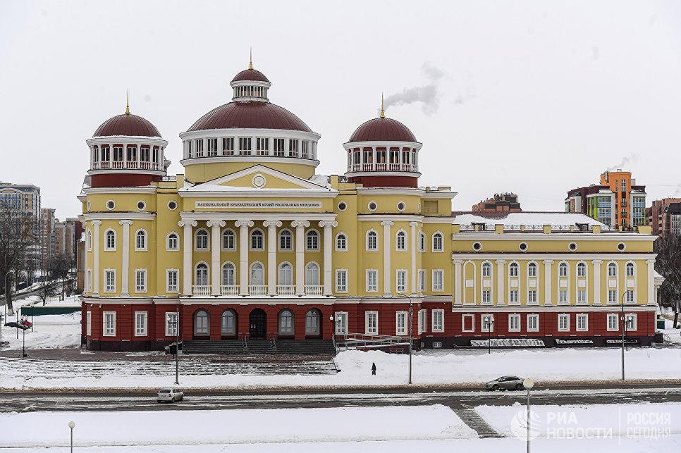Национальный краеведческий музей Республики Мордовия в Саранске