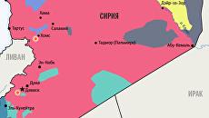 Военная операция в Сирии