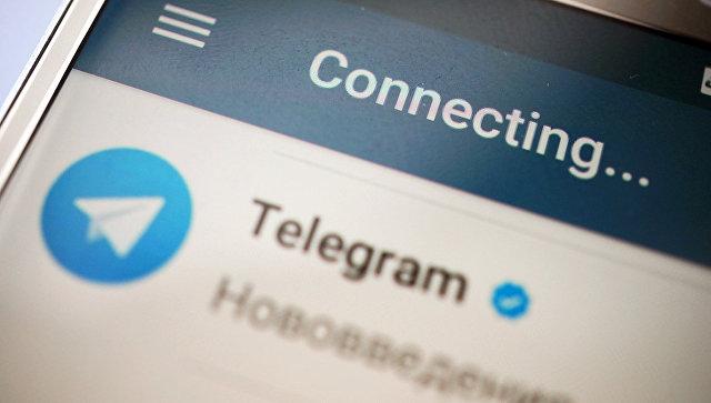 Блокировка Telegram ударит по безопасности России, утверждает Дуров