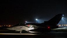 Самолет перед вылетом с военной базы на Кипре. Архивное фото