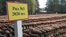 Площадка открытого хранения обожженных боеприпасов с отравляющими веществами на объекте Кизнер в Удмуртии. 27 сентября 2017 года