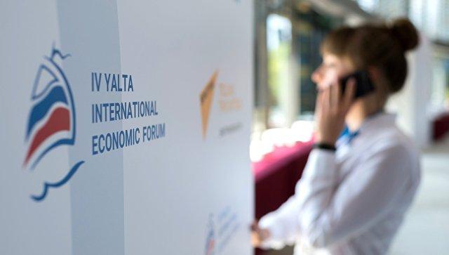 Ялтинский форум разбивает вдребезги вымысел обизоляции РФ — Сергей Аксенов
